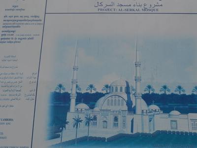 Al   Serkal Project