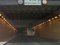 Al Shindagha Tunnel