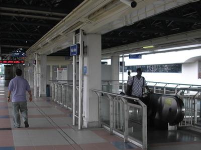 Asia Jaya Station's Platform Level,