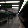 Mundet Station Platforms