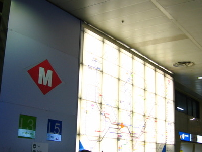 Access To The Metro Station From The Railway Station