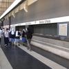 Basilica San Paolo Station