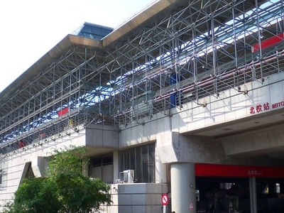 Beitou  Station