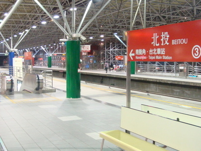 Beitou Station Platform Level