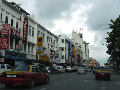 Bintulu     Downtown