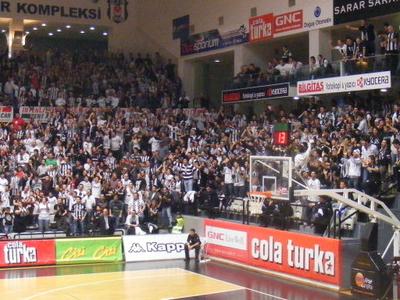 Inside Of The Beşiktaş Akatlar Arena