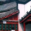 Luohan Hall - Guiyuan Temple