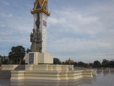 Cambodia  E 2  8 0  9 3 Vietnam  Friendship  Monument