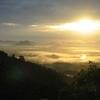 Sungai Lembing - Sunrise