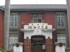 Sanxia History Museum