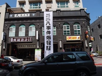 Tianma Tea House - Original Place