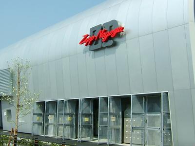 Expo  2 0 0 5  A  Satellite  Studio  De  E F  B D  A 5 La  E F  B D  A 5 Fantasia  In  Zepp  Nagoya