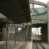 Molí Nou-Ciutat Cooperativa Platform