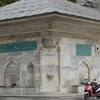 Fountain Of Ahmed III In Üsküdar
