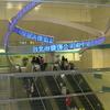 Fuzhong Station