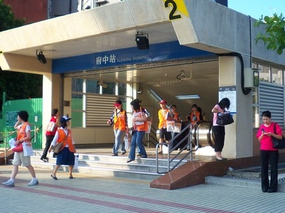 Fuzhong Station Exit