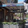 Harry's Bar In Rome