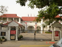 Muar High School