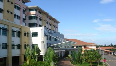 Hospital Sultan Haji Ahmad Shah