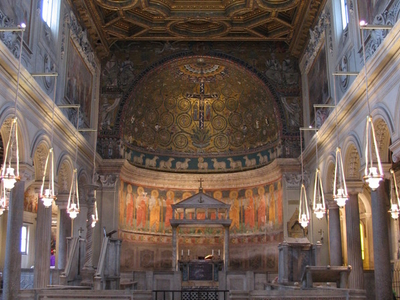 Interior Of The Second Basilica