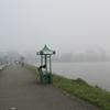 Inya Lake Embankment