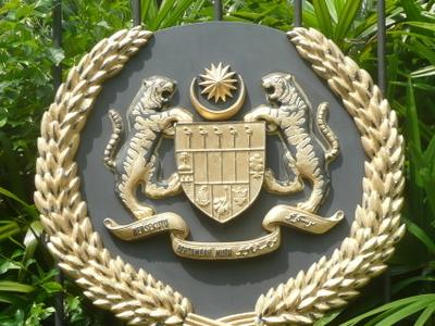 Malaysian Coat Of Arms