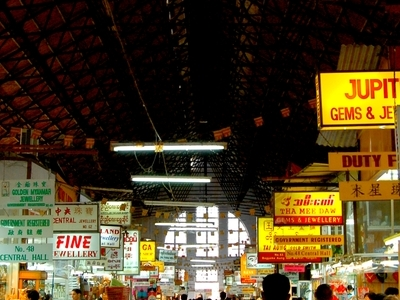 Jewellery  Market  2 C  Yangon  2 C  Myanmar