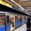 Jingan Station Platform 2