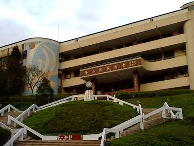 Jingsin  Elementary  School