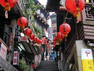 Jioufen  Shuchi  Street