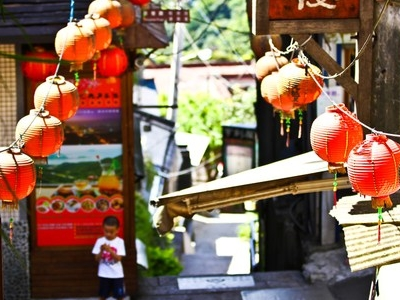 Jiufen - During The Day