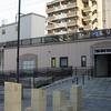 Sakuranomiya Station