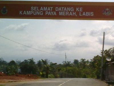 Kampung  Paya  Merah