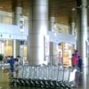Kuching International Airport - Arrival Hall