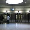 Elevators At The La Salut Station Hall