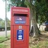 Letter Post