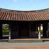 Lin Ai-tai Historic House
