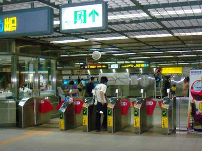 Longshan Temple Concourse