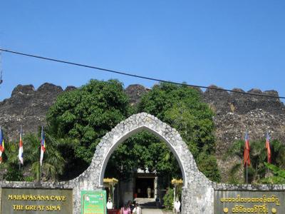 Mahapasana  Guha  Cave  2 C  Yangon