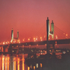 Maha Bandula Bridge