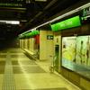Maria Cristina Station
