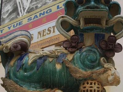 Melaka Qing Yun Ting Lions