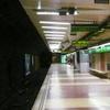Zona Universitària Platforms