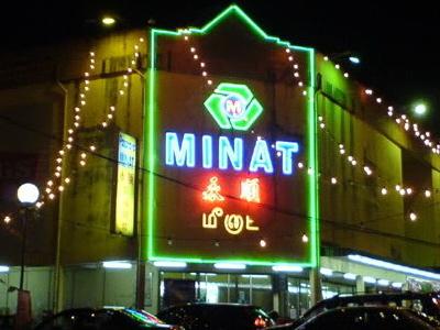 Minat Supermarket
