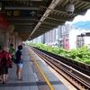 Mingde Station Platform