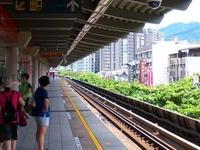 Mingde Station