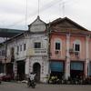 Muar Old Shop