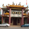 Muar Teochew Society View
