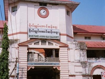 Myanmar   Yangon   Bogyoke Market