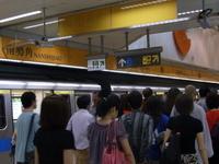Nanshijiao Station